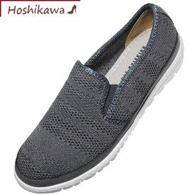 【靴のHOSHIKAWA】 『PARTAM 789』22cm〜24.5cm