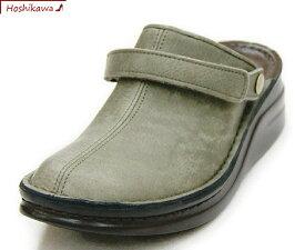【靴のHOSHIKAWA】 『A-OK INCHOLJE 8171』21.5cm〜24.5cm レディースサボサンダル グレーバックベルト 厚底国産 本革 前詰まり