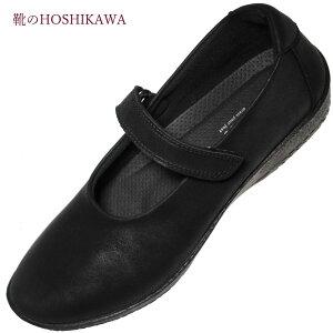 【靴のHOSHIKAWA】 『ARCOPEDICO 5061811』アルコペディコ ブラックFATIMA(ファティマ) 23cm〜25cm レディースマジックテープ フラットポルトガル製 軽い