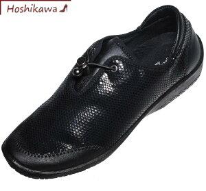 【靴のHOSHIKAWA】 『ARCOPEDICO 5061981』23cm〜25cm