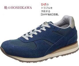 【靴のHOSHIKAWA】 『Medical Walk RW L011』アサヒ メディカルウォーク22cm〜25cm EEEレディース ネイビーカジュアルシューズ レースアップ天然皮革 SHM