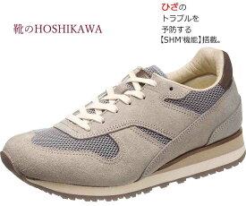 【靴のHOSHIKAWA】 『Medical Walk RW L011』アサヒ メディカルウォーク22cm〜25cm EEEレディース グレーカジュアルシューズ レースアップ天然皮革 SHM