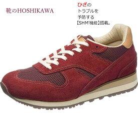 【靴のHOSHIKAWA】 『Medical Walk RW L011』アサヒ メディカルウォーク22cm〜25cm EEEレディース ワインカジュアルシューズ レースアップ天然皮革 SHM