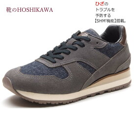 【靴のHOSHIKAWA】 『Medical Walk RW L011』アサヒ メディカルウォーク22cm〜25cm EEEレディース グレーデニムカジュアルシューズ レースアップ天然皮革 SHM