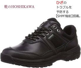 【靴のHOSHIKAWA】 『Medical Walk 022』アサヒ メディカルウォーク24cm〜28cm EEEEメンズ ブラックカジュアル レースアップゴアテックス 完全防水