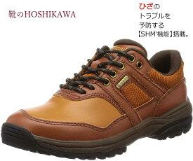 【靴のHOSHIKAWA】 『Medical Walk 022』アサヒ メディカルウォーク24cm〜28cm EEEEメンズ ブラウンカジュアル レースアップゴアテックス 完全防水