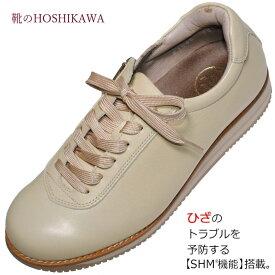 【靴のHOSHIKAWA】 『Medical Walk 1645』アサヒ メディカルウォーク22cm〜25cm EEEレディース アイボリーカジュアルシューズ レースアップ天然皮革 SHM