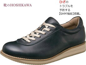 【靴のHOSHIKAWA】 『Medical Walk 1645』アサヒ メディカルウォーク22cm〜25cm EEEレディース ブラックカジュアルシューズ レースアップ天然皮革 SHM