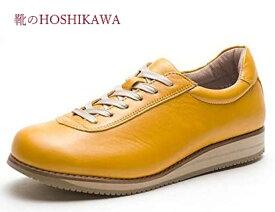【靴のHOSHIKAWA】 『Medical Walk 1645』アサヒ メディカルウォーク22cm〜25cm EEEレディース マスタードカジュアルシューズ レースアップ天然皮革 SHM