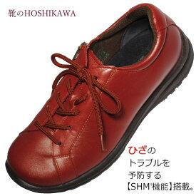 【靴のHOSHIKAWA】 『Medical Walk L001』アサヒ メディカルウォーク23cm EEEEレディース オレンジカジュアルシューズ レースアップ天然皮革 日本製