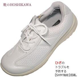 【靴のHOSHIKAWA】 『Medical Walk MK L003』アサヒ メディカルウォーク21.5cm〜25cm EEEEレディース ホワイトカジュアルシューズ レースアップSHM 春夏