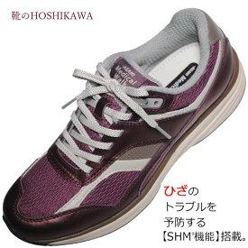 【靴のHOSHIKAWA】 『Medical Walk TR L019』アサヒ メディカルウォーク22cm〜25cm EEEレディース ワインカジュアルシューズ レースアップ天然皮革 SHM