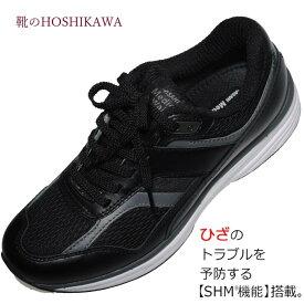 【靴のHOSHIKAWA】 『Medical Walk TR L019』アサヒ メディカルウォーク22cm〜25cm EEEレディース ブラックカジュアルシューズ レースアップ天然皮革 SHM