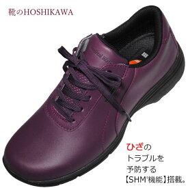【靴のHOSHIKAWA】 『Medical Walk GT L023』アサヒ メディカルウォーク21.5cm〜25cm EEEEレディース ヴァイオレットゴアテックス レースアップ天然皮革 完全防水