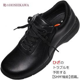 【靴のHOSHIKAWA】 『Medical Walk GT L023』アサヒ メディカルウォーク21.5cm〜25cm EEEEレディース ブラックゴアテックス レースアップ天然皮革 完全防水