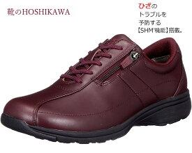 【靴のHOSHIKAWA】 『Medical Walk LF』アサヒ メディカルウォーク21.5cm〜25cm EEEEレディース ワインカジュアルシューズ レースアップ天然皮革 SHM