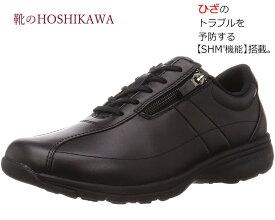 【靴のHOSHIKAWA】 『Medical Walk LF』アサヒ メディカルウォーク21.5cm〜25cm EEEEレディース ブラックカジュアルシューズ レースアップ天然皮革 SHM