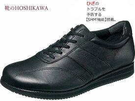 【靴のHOSHIKAWA】 『Medical Walk M004』アサヒ メディカルウォーク24cm〜28cm EEEEメンズ ブラックカジュアルシューズ レースアップ天然皮革 国産