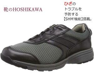 【靴のHOSHIKAWA】 『Medical Walk M018』アサヒ メディカルウォーク24cm〜28cm EEEEメンズ グレーダイヤルシューズ ワイヤーウォーキング 合成皮革