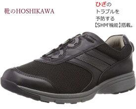 【靴のHOSHIKAWA】 『Medical Walk M018』アサヒ メディカルウォーク24cm〜28cm EEEEメンズ ブラックダイヤルシューズ ワイヤーウォーキング 合成皮革