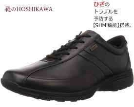 【靴のHOSHIKAWA】 『Medical Walk MF』アサヒ メディカルウォーク23.5cm〜28cm EEEEメンズ ブラックカジュアルシューズ レースアップ天然皮革 SHM
