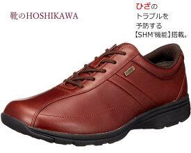 【靴のHOSHIKAWA】 『Medical Walk MF』アサヒ メディカルウォーク23.5cm〜28cm EEEEメンズ ブラウンカジュアルシューズ レースアップ天然皮革 SHM