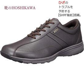 【靴のHOSHIKAWA】 『Medical Walk MF』アサヒ メディカルウォーク23.5cm〜28cm EEEEメンズ ダークブラウンカジュアルシューズ レースアップ天然皮革 SHM