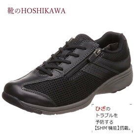 【靴のHOSHIKAWA】 『Medical Walk MS-L』アサヒ メディカルウォーク22cm〜25cm EEEEレディース ブラックカジュアルシューズ レースアップ天然皮革 春夏