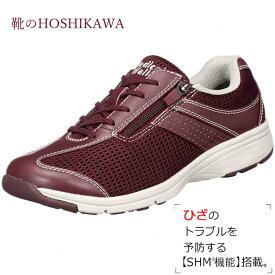 【靴のHOSHIKAWA】 『Medical Walk MS-L』アサヒ メディカルウォーク22cm〜25cm EEEEレディース ワインカジュアルシューズ レースアップ天然皮革 春夏
