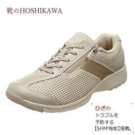 【靴のHOSHIKAWA】 『Medical Walk MS-L』アサヒ メディカルウォーク22cm〜25cm EEEEレディース ベージュメタカジュアルシューズ レースアップ天然皮革 春夏