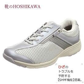 【靴のHOSHIKAWA】 『Medical Walk MS-L』アサヒ メディカルウォーク22cm〜25cm EEEEレディース シルバーメタカジュアルシューズ レースアップ天然皮革 春夏