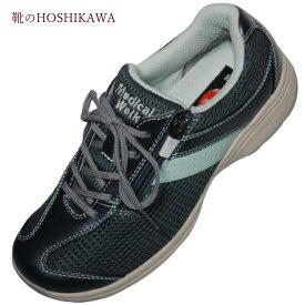 【靴のHOSHIKAWA】 『Medical Walk MS-L』アサヒ メディカルウォーク22cm〜25cm EEEEレディース ネイビーカジュアルシューズ レースアップ天然皮革 春夏