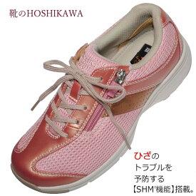 【靴のHOSHIKAWA】 『Medical Walk MS-L』アサヒ メディカルウォーク22cm〜25cm EEEEレディース ピンクカジュアルシューズ レースアップ天然皮革 春夏