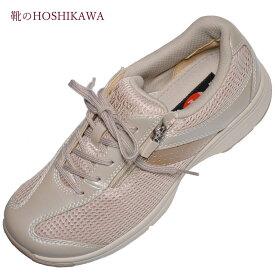 【靴のHOSHIKAWA】 『Medical Walk MS-L』アサヒ メディカルウォーク22cm〜25cm EEEEレディース ベージュカジュアル レースアップ天然皮革 春夏