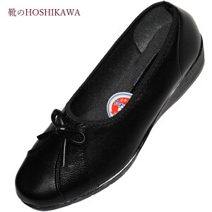 【靴のHOSHIKAWA】 『SANGENOVA 2034』サンジェノバ カッター21.5cm〜24.5cm EEEブラック レディース国産 合皮