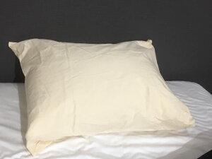 枕カバー 「ベージュ」 55×100cm【業務用】【オリジナルデザイン】【カラー枕カバー】【寝具】【枕】【まくら】2枚セット