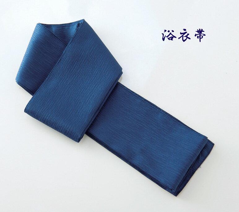 ゆかた帯 カラー:紺 【浴衣帯】【和風】【おび】【和風】