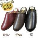 文和 ブンワ Bunwa 3500 レディース ヘップ 防寒サンダル つっかけ 婦人靴 冬靴 合成皮革 防寒 日本製