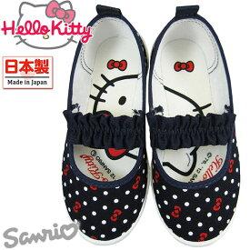 アサヒシューズ ASAHI ハローキティ Hello Kitty S04 KD37051 ネイビー キッズスニーカー スクールシューズ キッズシューズ 子供靴 上履き 上靴 女の子 子供