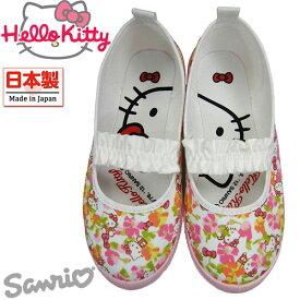 アサヒシューズ ASAHI ハローキティ Hello Kitty ハローキティ S04 ピンク KD37051 ピンク キッズスニーカー スクールシューズ キッズシューズ 上履き 子供靴 上靴 女の子 子供