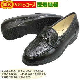 お多福 磁気付きシューズ スイート 黒 レディース健康シューズ 婦人靴 おたふく OTAFUKU