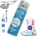 瞬足 抗菌・消臭スプレー 銀イオン配合 石鹸の香り 靴用 消臭剤 消臭スプレー 抗菌 送料対策に 瞬足スプレー