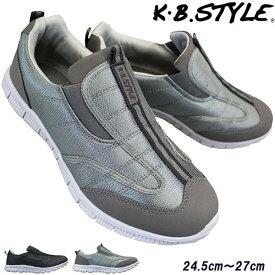 KB.STYLE 1530 ブラック グレー メンズスニーカー ジョギングシューズ ランニングシューズ ワークシューズ 作業靴 スリッポン 幅広 ワイド 軽量 お買い得