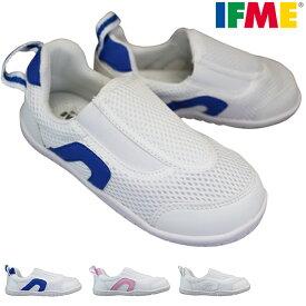 イフミー IFME SC-0002 キッズスニーカー スクールシューズ キッズシューズ 屋内シューズ 上履き 子供靴 上靴 子供 スリッポン SC0002 丸紅フットウエア