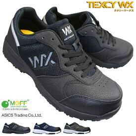 アシックス商事 ASICS TRADING テクシーワークス TEXCY WORKS WX-0001 メンズ プロスニーカー 安全靴 セーフティーシューズ