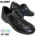 ドクターアッシー Dr.ASSY DR-1008 ブラック メンズ カジュアルシューズ 革靴 4E 幅広 ワイド 本革 撥水加工