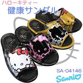 サンリオ SANRIO ハローキティ 健康サンダル SA-04146 ホワイト ブラック/ピンク ブラック/ゴールド ゴールド レディース 健康サンダル 屋内シューズ 履きやすい靴 合成皮革 HELLO KITTY SA04146 キティちゃんのサンダル