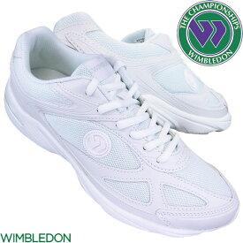アサヒシューズ ASAHI ウィンブルドン 038 WIMBLEDON 038 KF79513 ホワイト/ホワイト キッズ ジュニア メンズ レディース 白スニーカー 通学スニーカー 白スクールシューズ通学靴 白靴 運動靴 合成皮革 幅広 ワイド メッシュ 通気性