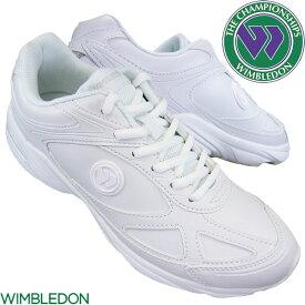 アサヒシューズ ASAHI ウィンブルドン 038 WIMBLEDON 038 KF79514 ホワイトスムース キッズ ジュニア メンズ レディース 白スニーカー 通学スニーカー 白スクールシューズ 通学靴 白靴 運動靴 合成皮革