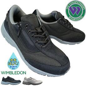 ウィンブルドン WIMBLEDON L032 ブラック・サンドベージュ 3E ゆったり レディース スニーカー ローカットスニーカー カジュアルシューズ 運動靴 紐靴 ファスナー付き 撥水 アサヒ Asahi